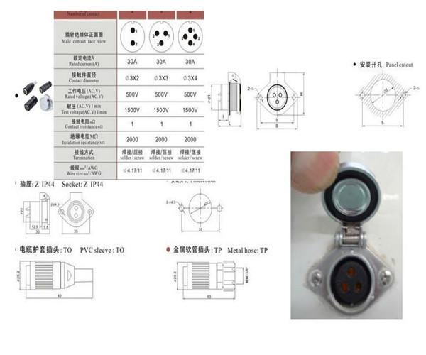 Rv Parts Kingsun Material Amsafe Aviation Safety Belt